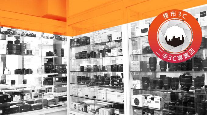 台南收購二手相機,台南收購單眼相機,台南收購中古相機