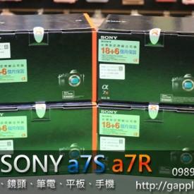 青蘋果3C,收購SONY全片幅微單眼相機,SONY a7S,SONY a7R,現金收購,0989-530-992