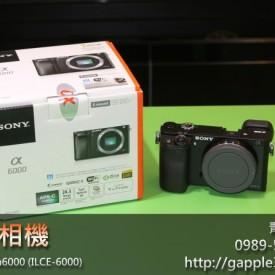 收購微單眼相機 | Sony ILCE-6000