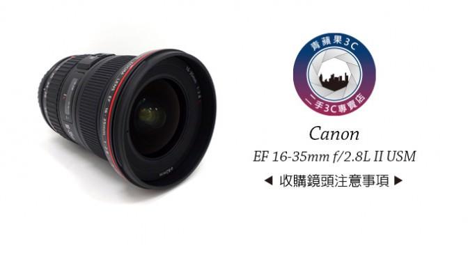 (收購單眼相機鏡頭)|(買賣)二手單眼相機鏡頭注意事項|最夯中古單眼相機鏡頭(交換)