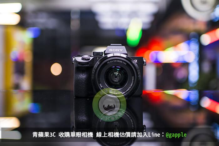 嘉義收購相機
