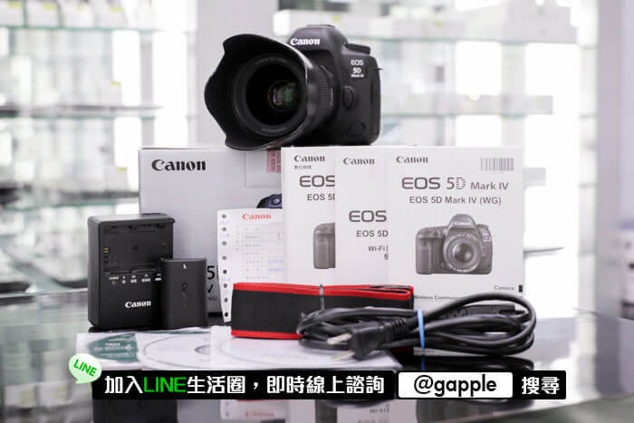 嘉義收購二手相機