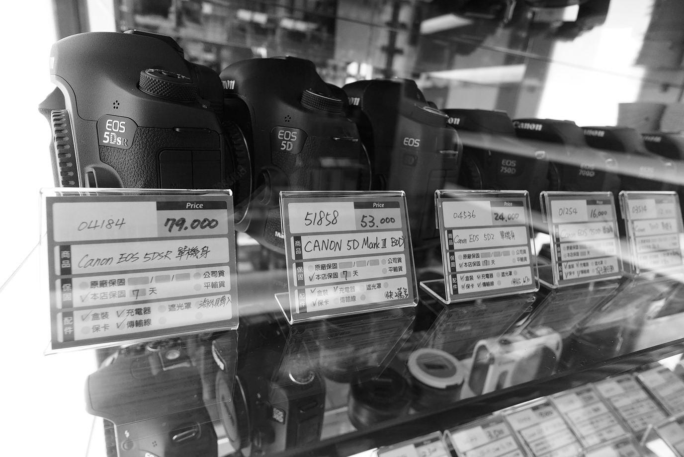 高雄 二手相機