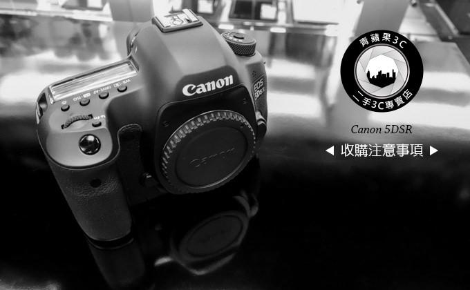 高雄 買賣 單眼相機 鏡頭