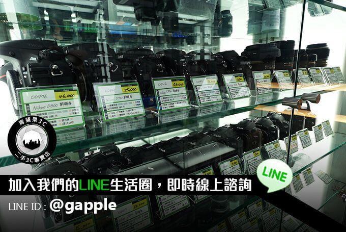 台南二手相機交換