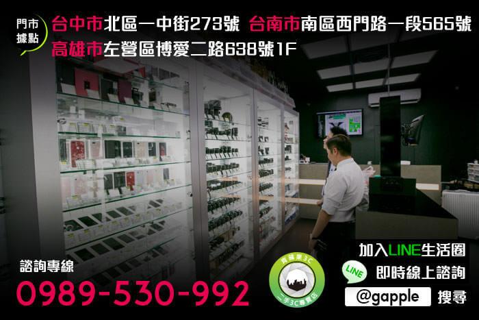 台南相機估價