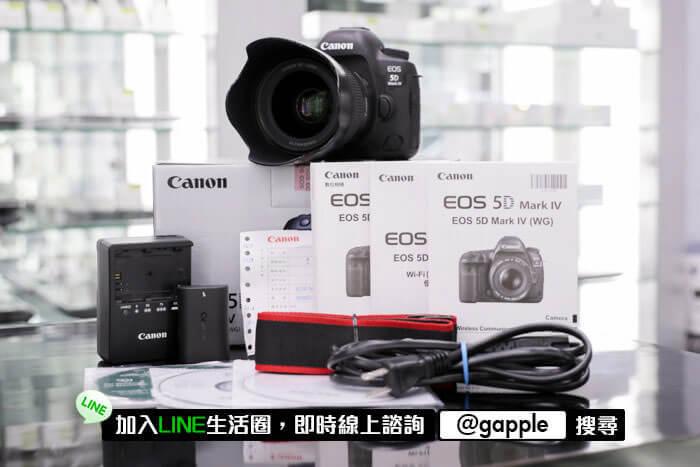 台南收購相機