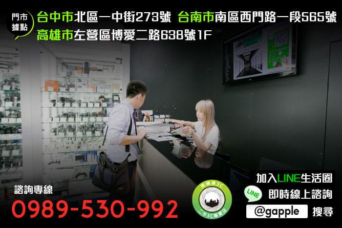 台南相機購買